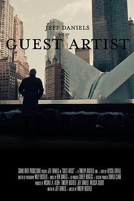 Guest Artist/客座艺术家