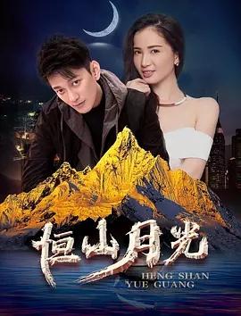 妻子出轨系列中文字幕_人妻美妇_国话刺激对白直播在线