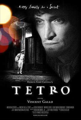 泰特罗cd1
