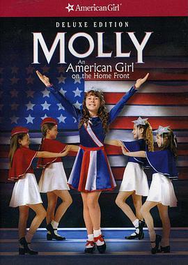 莫莉:美籍少女民政战线