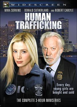 人口贩卖2005