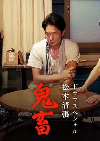 我的私人教师_私人教师0.9安卓_私人教师 韩国电影