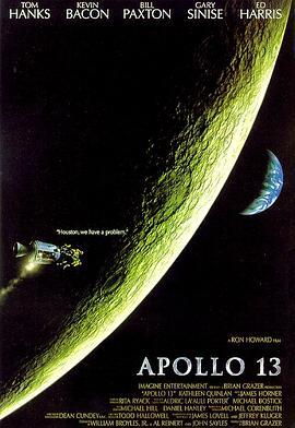 阿波罗十三号(英语)