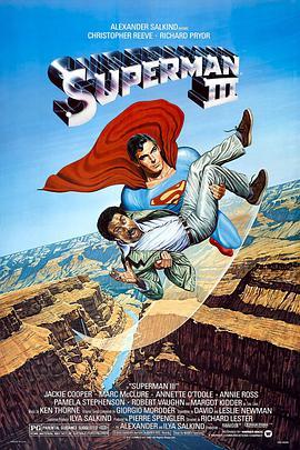 超人3(英语)