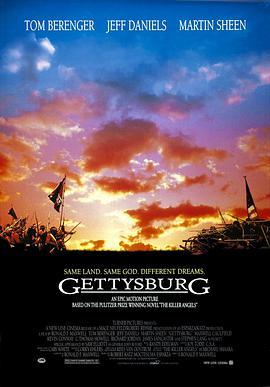 盖茨堡之役(上集)cd1