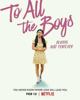 致所有我曾爱过的男孩3