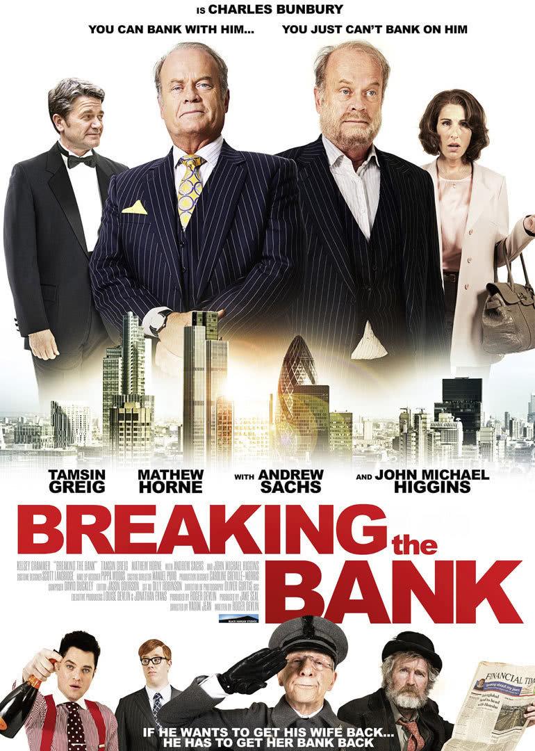 银行大作战
