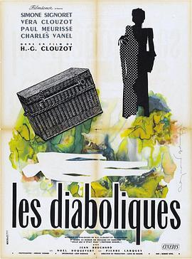 恶魔1955