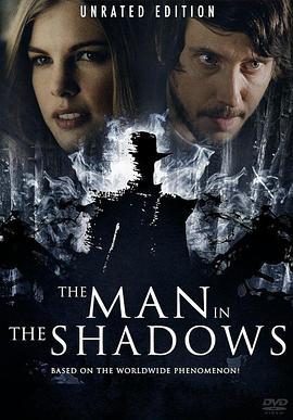阴影中的男人