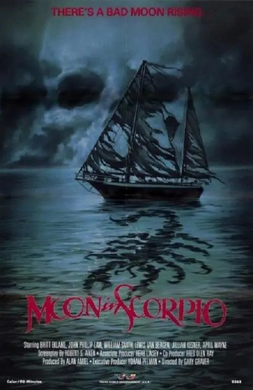 血月魔船1987