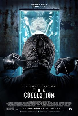 收藏家2:屠杀