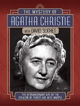 阿加莎·克里斯蒂的谜样人生