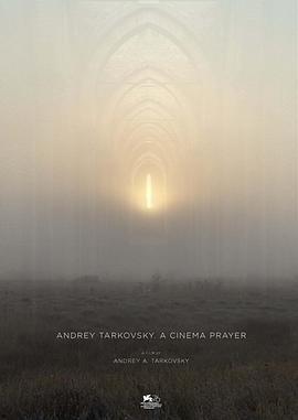 塔可夫斯基:在电影中祈祷