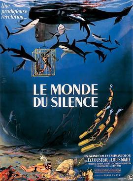 沉默的世界1956
